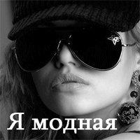 Одріка Ondrashka, 1 мая , Мукачево, id20702485