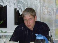 Александр Ермошин, 19 декабря , Пенза, id26166092