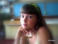 Аня Микова, 17 июля 1995, Одесса, id39642019