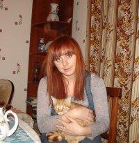 Екатерина Бородина, 16 апреля , Владивосток, id41245827